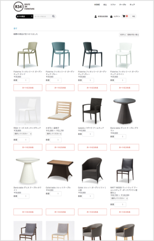 R34 FUNITURE online shop